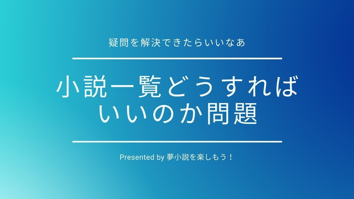 f:id:ichiko_yume:20210124133919j:plain