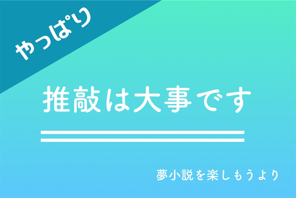 f:id:ichiko_yume:20210222190436j:plain