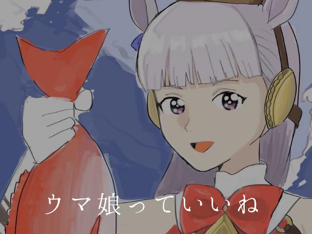 f:id:ichiko_yume:20210324181025j:plain