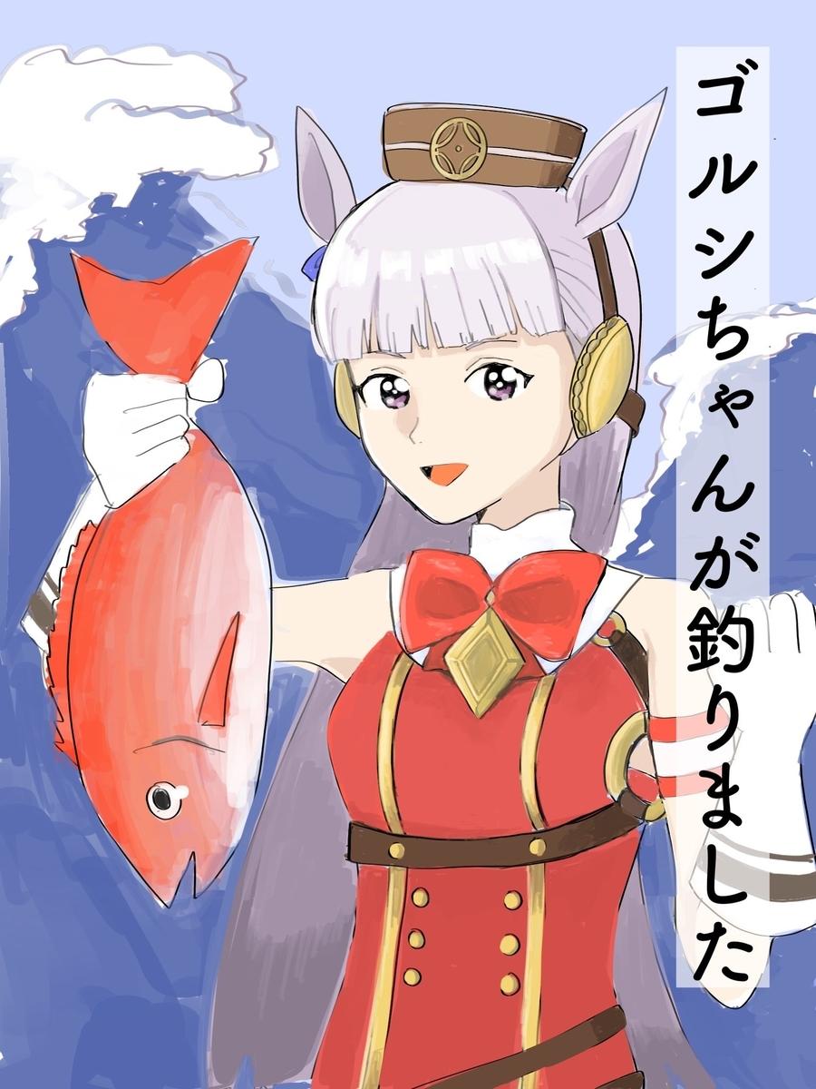 f:id:ichiko_yume:20210324181048j:plain