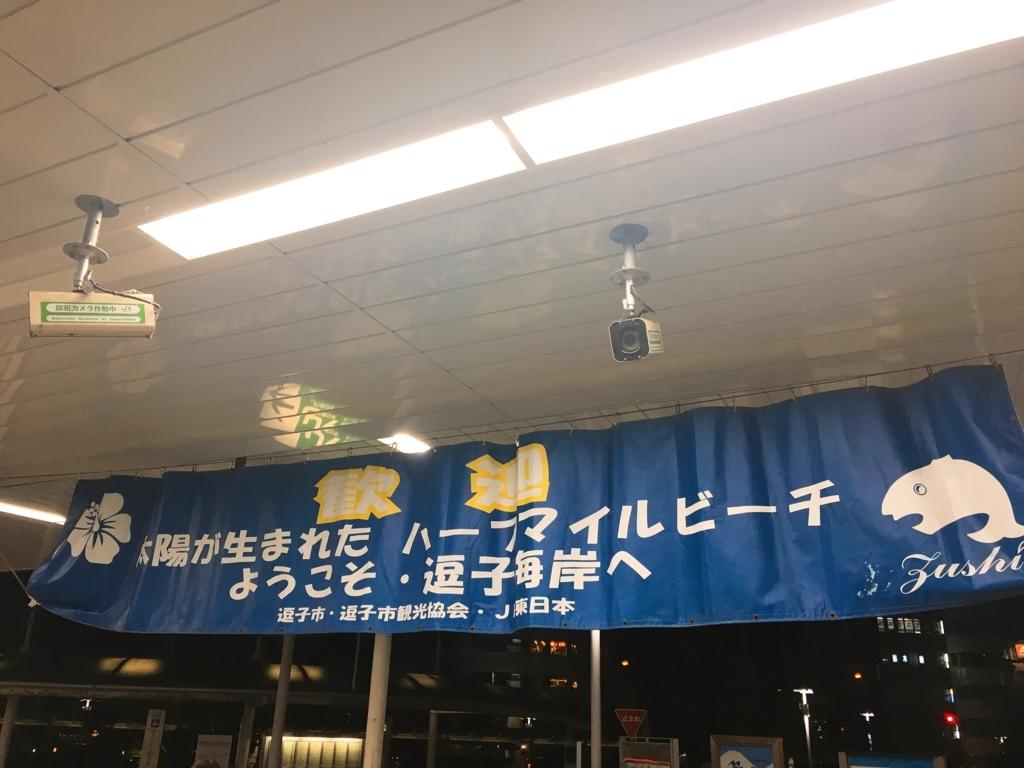 f:id:ichimaro10:20170823091934j:plain