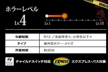 f:id:ichimaro10:20170927101048p:plain