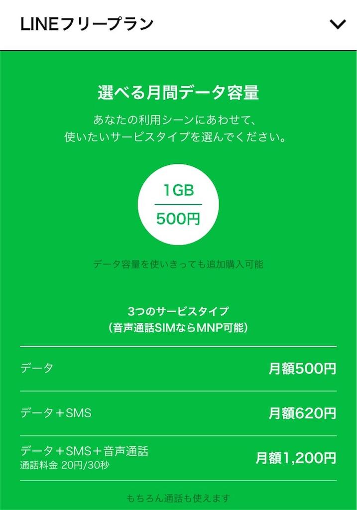 f:id:ichimaro10:20171001170711j:image