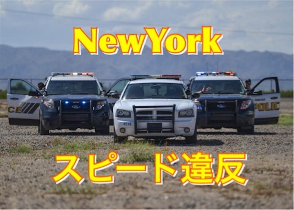 f:id:ichimaro10:20171021105936j:image