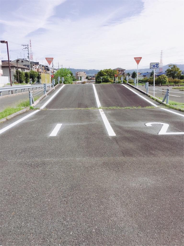 f:id:ichimaro10:20171021110236j:image