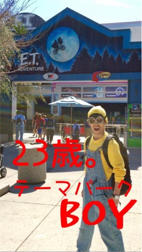 f:id:ichimaro10:20171021112410j:image