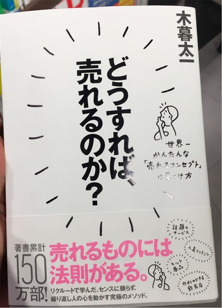 f:id:ichimaro10:20171021113447j:image