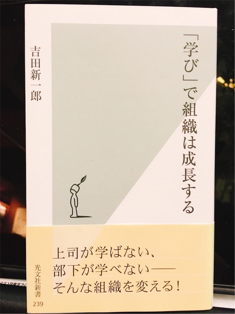 f:id:ichimaro10:20171021113638j:image