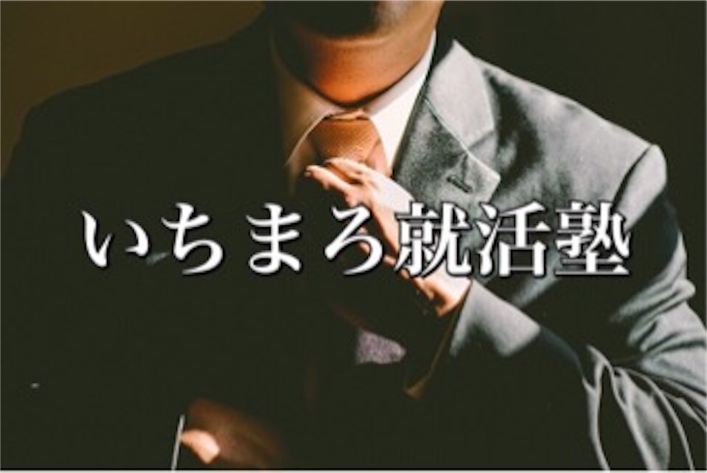 f:id:ichimaro10:20171021115211j:image