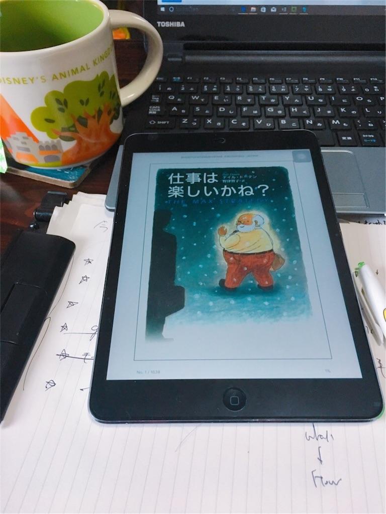 f:id:ichimaro10:20171021141835j:image