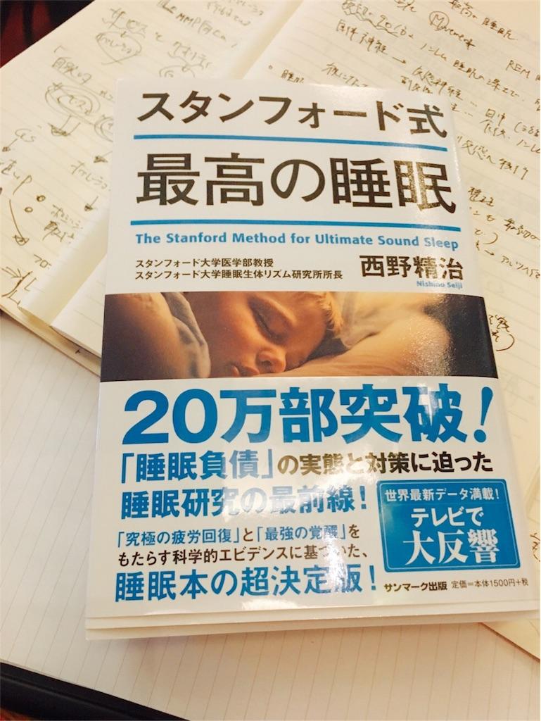 f:id:ichimaro10:20171026221750j:image