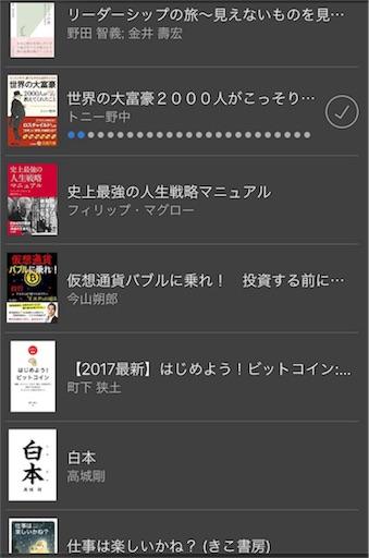 f:id:ichimaro10:20171108232257j:image