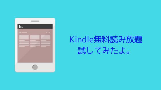 f:id:ichimaro10:20171111140351p:plain