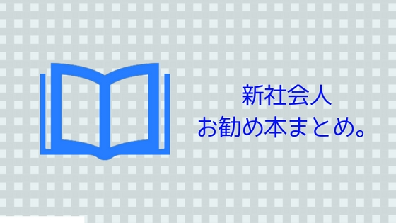 f:id:ichimaro10:20171111150923j:plain