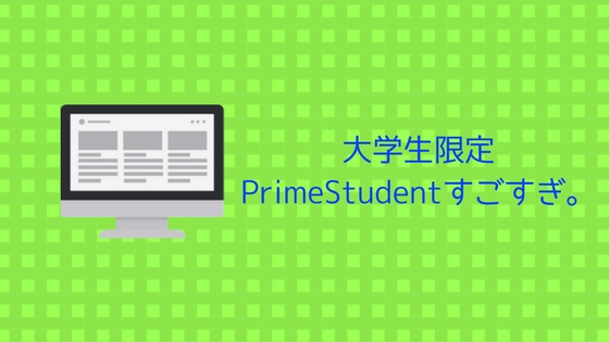 f:id:ichimaro10:20171111183453j:plain