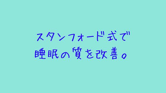 f:id:ichimaro10:20171111204052p:plain