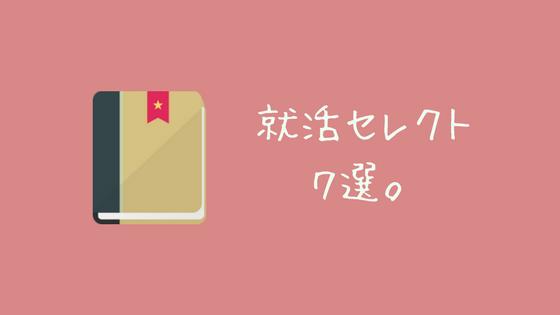 f:id:ichimaro10:20171111210835p:plain