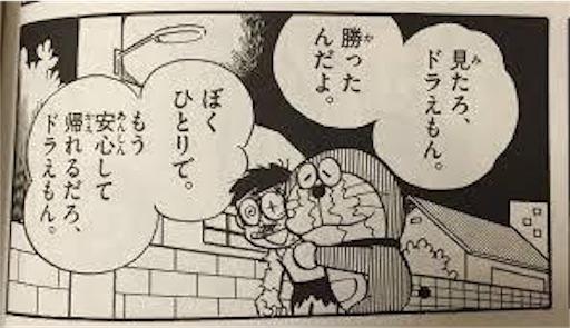 f:id:ichimaro10:20171113221007j:image