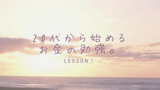 f:id:ichimaro10:20171123095119p:image