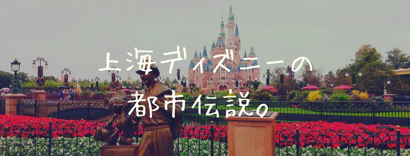 f:id:ichimaro10:20171124012033p:plain