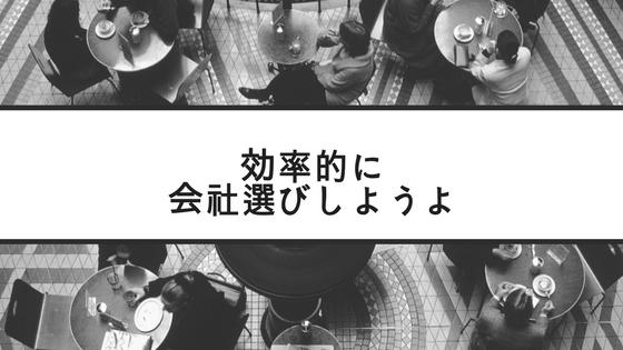 f:id:ichimaro10:20171124155124j:plain