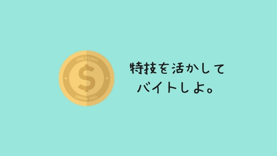f:id:ichimaro10:20171128095621j:plain