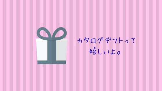 f:id:ichimaro10:20171130135740j:plain