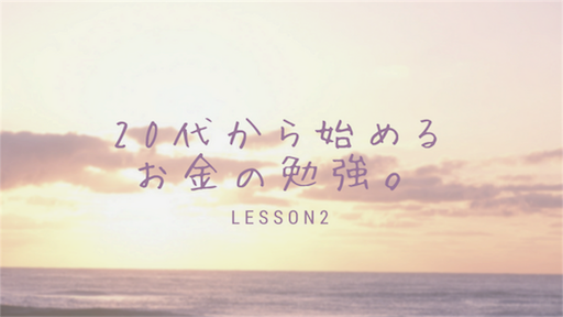 f:id:ichimaro10:20171201125316p:image