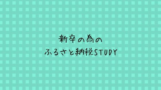 f:id:ichimaro10:20171203101509j:plain