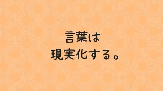 f:id:ichimaro10:20171206154659j:plain