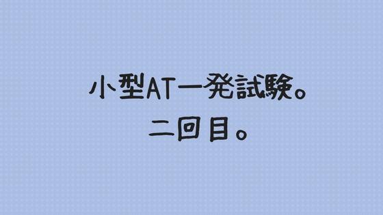 f:id:ichimaro10:20171206170304j:plain