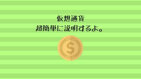 f:id:ichimaro10:20171208110903j:plain