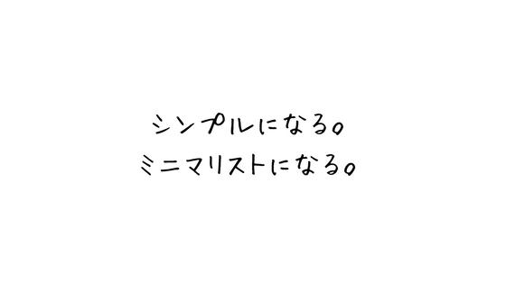 f:id:ichimaro10:20171211114008p:plain