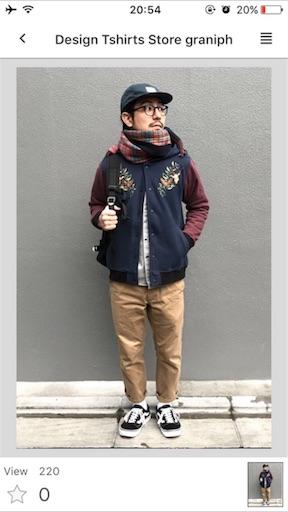 f:id:ichimaro10:20171212143551j:image