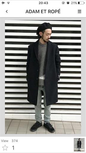 f:id:ichimaro10:20171212143742j:image