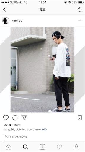 f:id:ichimaro10:20171212143958j:image