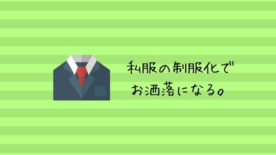 f:id:ichimaro10:20171212145200j:plain