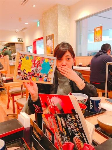 f:id:ichimaro10:20171212145809j:image