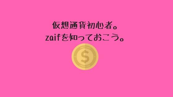 f:id:ichimaro10:20171215223003j:plain