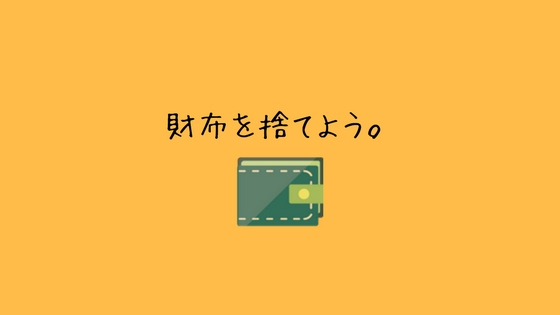 f:id:ichimaro10:20171219155244j:plain