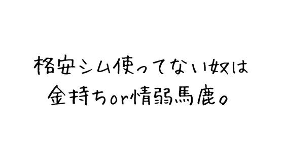 f:id:ichimaro10:20171219173707j:plain