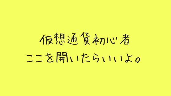 f:id:ichimaro10:20171224151807p:plain