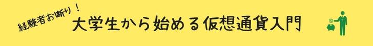f:id:ichimaro10:20171226124750j:plain