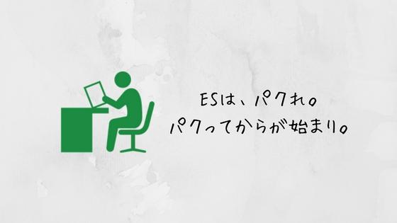 f:id:ichimaro10:20171226134826j:plain