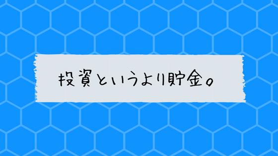 f:id:ichimaro10:20171230130029p:plain