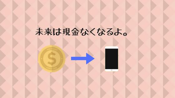 f:id:ichimaro10:20171230195144p:plain