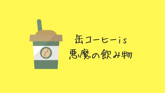 f:id:ichimaro10:20180107102550p:plain