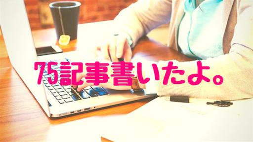 f:id:ichimaro10:20180109224822p:image