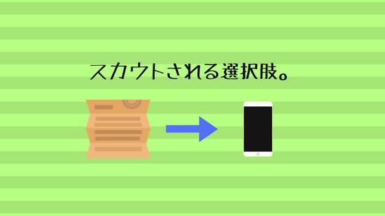 f:id:ichimaro10:20180115112314p:plain