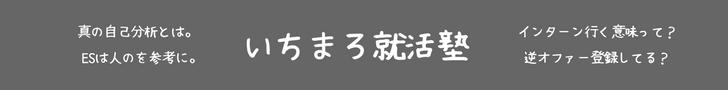 f:id:ichimaro10:20180115115340j:plain